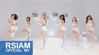 getlinkyoutube.com-โสดอยู่รู้ยัง (Single Lady) : สโมสรชิมิ [Official MV] โปรเจ็คท์ สโมสร สโมโสด | Shimi Rsiam