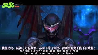 《啦啦啦德瑪西亞第五季》第04集-交戰