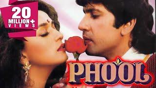 Phool - Madhuri Dixit | Comedy | Full Hindi Movie HD (1993) Kumar Gaurav