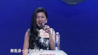 "getlinkyoutube.com-非诚勿扰 Part3 ""高学历花美男""魅力登场  心动女生、动心女生上演""夺爱战"" 170225"