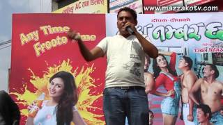getlinkyoutube.com-Dhurmus with Best Comedy||  Sitaram Kattel || धुर्मुसेको कमेडी || Mazzako TV