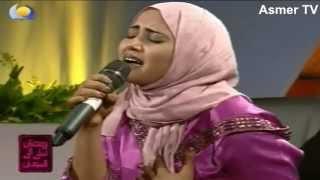 getlinkyoutube.com-فهيمة - جاري وانا جارو | أغاني وأغاني 2013