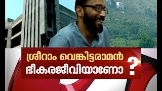 What illegal activities done by Devikulam sub-collector at Munnar? | News Hour 29 Mar 2017