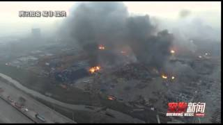 getlinkyoutube.com-Tianjin explosion - drone footage