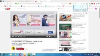 getlinkyoutube.com-Как увеличить скорость Yota с помощью VPN