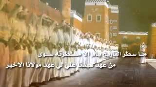 getlinkyoutube.com-شيلة سلام يا سر النوى سلام يا وادي طوى