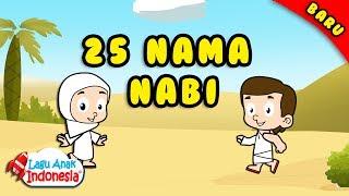 Lagu Anak Islami - 25 Nama Nama Nabi - Lagu Anak Indonesia