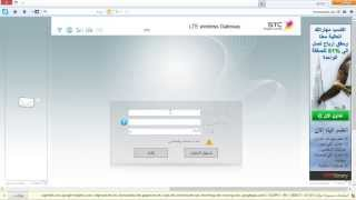 getlinkyoutube.com-حل مشكلة تقطع النت للرواتر 4G