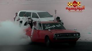 getlinkyoutube.com-استعراض ابوفيصل على الجيتي 77 بتاهيل 5 تصوير البوليسية   HD
