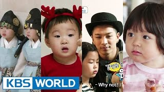 The Return of Superman | 슈퍼맨이 돌아왔다 - Ep.56 (2015.01.04)