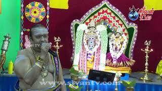 சுவிற்சர்லாந்து சூரிச் அருள்மிகு சிவன் கோவில்  ஆறாம் நாள் பகல்த்திருவிழா 14.07.2021