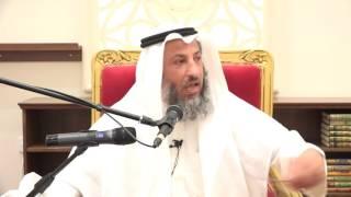 هل النرد محرم حتى وإن كان اللعب من غير قمار الشيخ د.عثمان الخميس