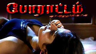 getlinkyoutube.com-Tamil New Movies 2015 Full Movie   Porattam Kadhalukka   Tamil Movies 2015 Full Movie New Releases