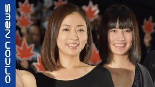 getlinkyoutube.com-松雪泰子、現代版『古都』に自信「日本文化の奥深さ体験して」 映画『古都』初日舞台挨拶