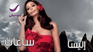 getlinkyoutube.com-اليسا - ساعات