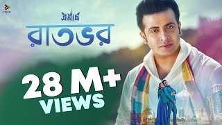 getlinkyoutube.com-Raatbhor - Imran | SAMRAAT: The King Is Here (2016) | Video Song | Shakib Khan | Apu Biswas