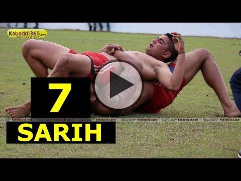 Sarih (Nakodar) Kabaddi Tournament 15 Feb 2014 Part 7 By Kabaddi365.com