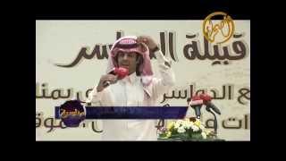 getlinkyoutube.com-شيلة ( يازين فعلٍ يا الدواسر فعلتوه )  أداء  / دغش بن حمد الصخابره