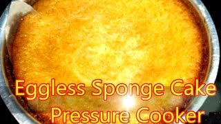 Eggless Cake in Pressure Cooker using Curd || Without Condensed Milk