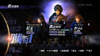 getlinkyoutube.com-Musou Orochi 2 Ultimate - Full 145 character roster with voice clips