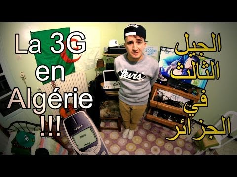 3G en Algérie - الجيل الثالث في الجزائر