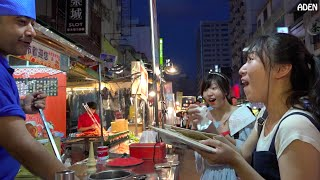 Turkish Ice Cream in Taiwan - 臺灣 - Sweet pranks