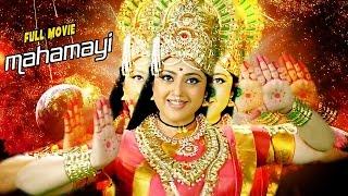 getlinkyoutube.com-Tamil Movie 2015 Full Movie  Mahamayee |Devotional Tamil Movie|K R Vijaya|Amman Bakthi Padam
