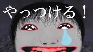 getlinkyoutube.com-【恐怖の森】 迫り来る顔面は除霊できる!? 検証してみた!! 【ホラーゲーム】