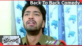 getlinkyoutube.com-Blade Babji Telugu Movie || Back To Back Comedy Scenes-11 || Allari Naresh ,Sayali Bhagat