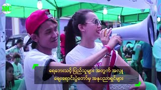 getlinkyoutube.com-Po Po Organized A Charity Bazaar to Support Flood Victims