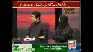 getlinkyoutube.com-Veena Malik scandal conspiracy revealed. FHM  Full Video