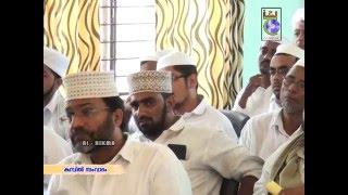 getlinkyoutube.com-Nabidinagsham Islamikamo ? EK Sunni - Mujahid Kambil Samvadam part 4