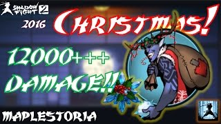 getlinkyoutube.com-[VOICEOVER] FREEZE 2017! 12000+ DAMAGE CHRISTMAS/NEW YEAR EVENT (Shadow Fight 2)