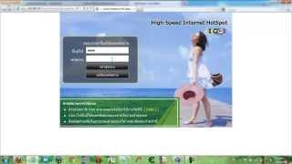 getlinkyoutube.com-ClearOS 5.2 + Smile Hotspot Server