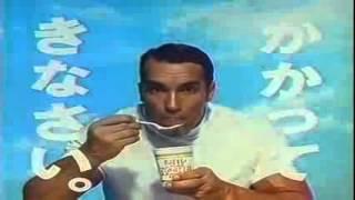 getlinkyoutube.com-Arnold Schwarzenegger 1989 - 91 Nissin Cup Noodle Commercials