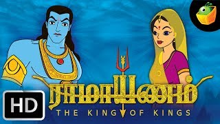 Ramayanam Full Movie In Tamil  -  Stories For Kids