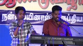 CALVARY LUTHERAN CHURCH NAGERCOIL - Tamil Christian Song