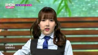 getlinkyoutube.com-(Showchampion EP.176) GFRIEND - Rough