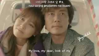 getlinkyoutube.com-Sooyoung (SNSD) - Wind Flower (바람꽃) FMV (My Spring Days OST)[ENGSUB + Romanization + Hangul]