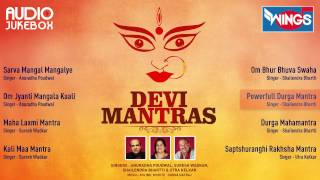 getlinkyoutube.com-Top 8 Powerfull  Devi Mantras - Sarva Mangal Manglaya - Kali Maa Mantra - Durga Mantra