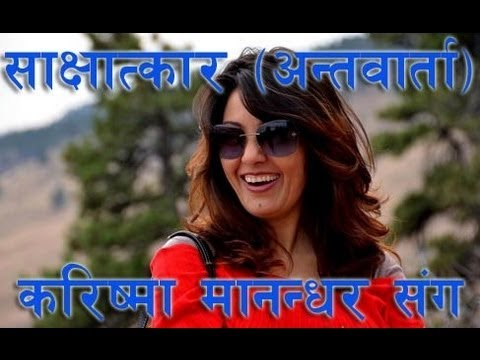 Karishma Manandhar interview Colorado USA BRTNEPAL.COM