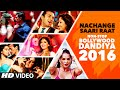 Exclusive : Nachange Saari Raat Non Stop Bollywood Dandiya 2016 Full Video | T-Series