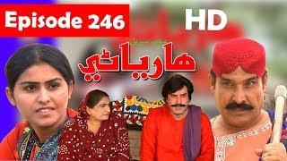 Hareyani Ep 246  Sindh TV Soap Serial    15 5 2018   HD1080p  SindhTVHD Drama