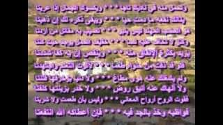 getlinkyoutube.com-منظومة الحث على طلب العلم بصوت الشيخ مصطفى مبرم