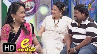 E Junction | 27th March 2017  | Suma | Geetha Singh | Suman Setty | Full Episode 20 | ETV Plus