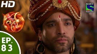 Suryaputra Karn - सूर्यपुत्र कर्ण - Episode 83 - 27th October, 2015 width=