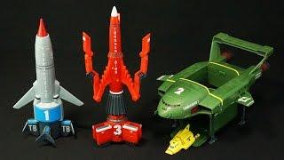 getlinkyoutube.com-サンダーバード ARE GO サウンドビークルシリーズ サンダーバード1号 2号+4号 3号 Thunderbirds ARE GO