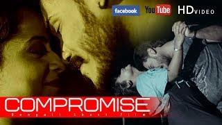 COMPROMISE-Bengali-Short-Film-II-SUBIR-KR-MUKHERJEE-II-2018 width=