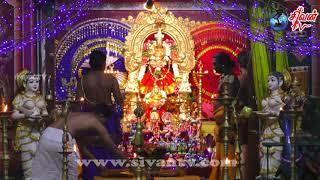 கோண்டாவில் தில்லையம்பதி சிவகாமி அம்பாள் கோவில் நவராத்திரி விரதம் ஏழாம் நாள் 26.09.2017
