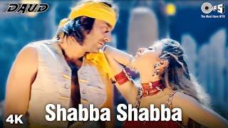Shabba Shabba Hai Rabba   Video Song | Daud | AR Rahman | Sanjay Dutt & Urmila